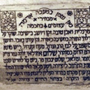 rabi shalom azulai