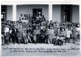 Community photos
