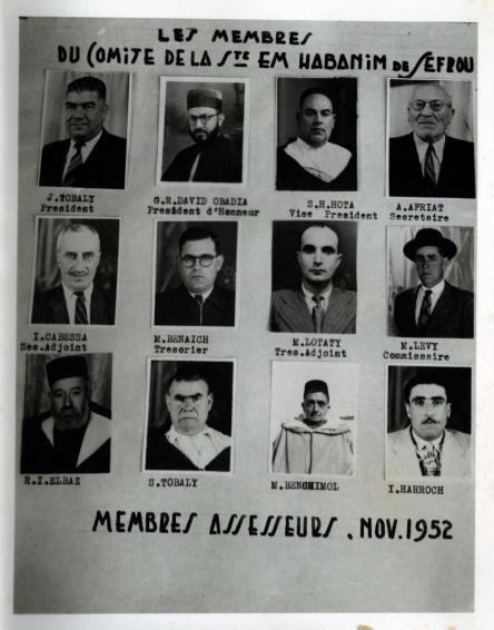 הנהגת קהילת צפרו 1952