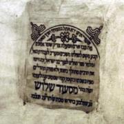 rabi masod shlush