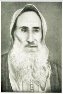 """הסבא דמשפטים רבי אבא אלבז זצ""""ל"""