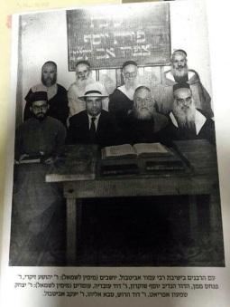 רבני ישיבת פורת יוסף צפרו מרוקו