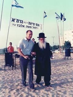 """קריאת רחוב ע""""ש הרמ""""א - ר' דוד עובדיה ויהודה אלבז"""