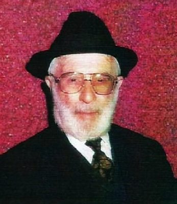 """רבי יוסף מאמאן זצ""""ל"""