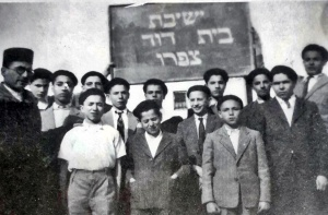 ישיבת בית דוד בצפרו 1945