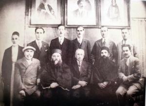 חברי ועד העדה המערבית ירושלים 1933