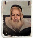 """רבי יצחק שמעון אפריאט זצ""""ל"""