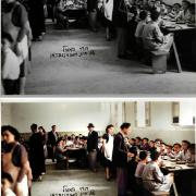 חדר אוכל אם הבנים 2-Comparison