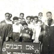 אם הבנים 1947
